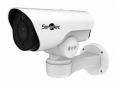 5-мегапиксельная малогабаритная поворотная IP-камера STC-IPM5911