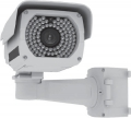 Уличная ИК камера HD-SDI  STC-HD3692/3