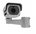 Уличная IP ИК камера  STC-IPM3698A/3