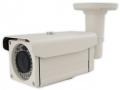 Уличная ИК камера  STC-3630/3 ULTIMATE