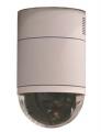 Поворотная IP камера  STC-IP3975A/2