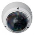 Купольная IP камера  STC-IPX3561A/1