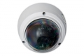 Купольная IP камера  STC-IPX3562A/1
