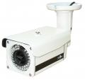 Уличная IP ИК камера  STC-IPX3630A/1