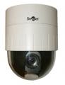 Поворотная IP камера  STC-IPX3905A/2