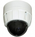 Поворотная IP камера  STC-IPX3980A/1