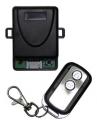 Комплект управления  ST-EX002RF
