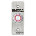 ST-EX033L Кнопка металлическая