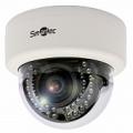 Купольная IP ИК камера  STC-IPM3587A/1