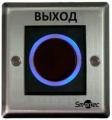 Кнопка  ST-EX121IR