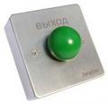 Кнопка  ST-EX131