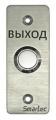 Кнопка  ST-EX030