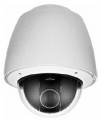 Уличная поворотная IP камера  STC-IPMX3907A/2