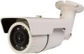 Уличная IP ИК камера  STC-IPMX3691/1