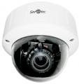 Уличная IP камера  STC-IPM3551A/1 StarLight