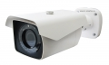 Уличная IP ИК камера  STC-IPM3671/1 Xaro