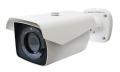 Уличная IP ИК камера  STC-IPM3670/1 Xaro