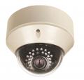 Уличная IP ИК камера  STC-IPM3571/1 Xaro