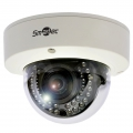 Уличная IP ИК камера  STC-IPM3598A/1