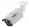 Уличная IP ИК камера STC-IPM3660/1