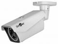 Уличная IP  камера с ИК STC-IPM3681/1