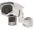 Тепловизионная камера  STX-56