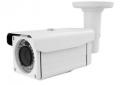 Уличная ИК камера  STC-3632/3 ULTIMATE
