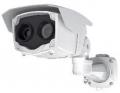 Тепловизионная камера  STX-462