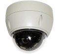 Уличная поворотная IP камера  STC-IPM3914A/3