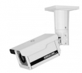 Уличная ИК камера  STC-3683/3 ULTIMATE