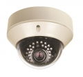 Купольная IP ИК камера  STC-IPM3570/1 Xaro