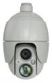 Уличная поворотная IP ИК камера  STC-IPM3931A/2