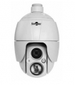 Уличная поворотная камера  STC-HDT3922/2
