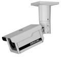 Уличная ИК камера  STC-3684LR/3 ULTIMATE
