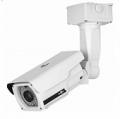 Уличная ИК камера HD-SDI  STC-HD3693/3